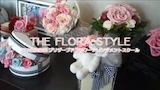 THE FLORA STYLE【ザ フローラスタイル】
